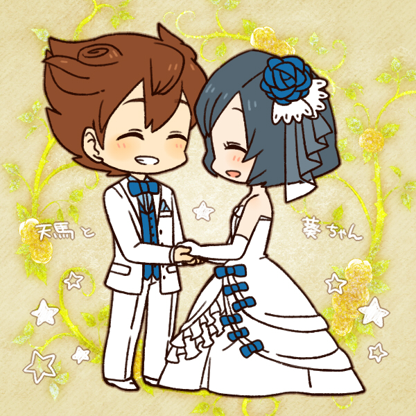 Tags: Anime, Wedding Dress, Inazuma Eleven, Vest, Blue Flower, Level-5, Blue Shirt