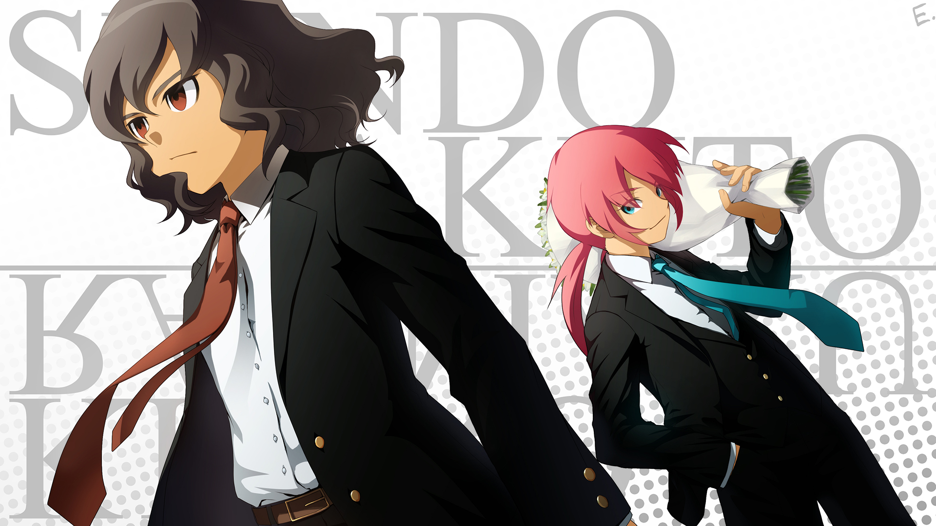 Inazuma Eleven GO Download