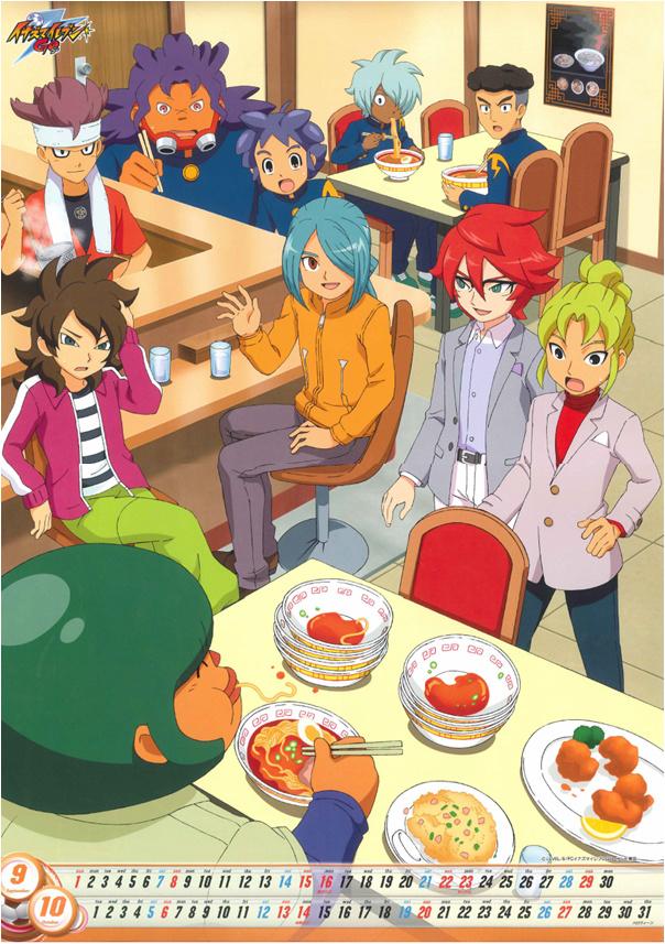 Tags: Anime, Inazuma Eleven GO, Kurama Norihito, Fudou Akio, Kazemaru Ichirouta, Kabeyama Heigorou, Sangoku Taichi, Midorikawa Ryuuji, Kageyama Hikaru, Tobitaka Seiya, Kiyama Hiroto, Amagi Daichi, Ramen