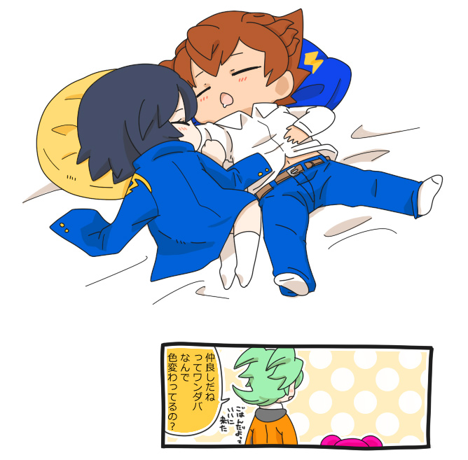 Tags: Anime, Pillow, Stuffed Bear, Laying On Back, Matsukaze Tenma, Inazuma Eleven GO, Sorano Aoi