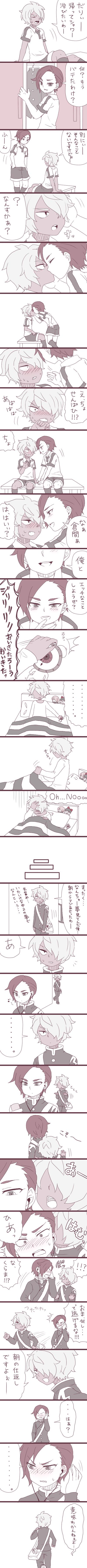 Tags: Anime, Pixiv Id 647094, Level-5, Inazuma Eleven, Inazuma Eleven GO, Kurama Norihito, Minamisawa Atsushi, Surprise Kiss, Locker, Locker Room, Clothes Hanger, Dreaming, Comic