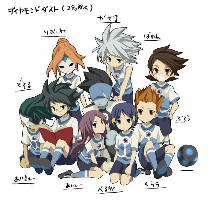 Tags: Anime, Inazuma Eleven, Suzuno Fuusuke, Touchi Shuuji, Tsumujino Touji, Kurakake Clara, Kadomichi Tooru, Touchi Ai, Toba Ren, Kurione Yuki, Shirai Ikkaku, Pixiv, Fanart