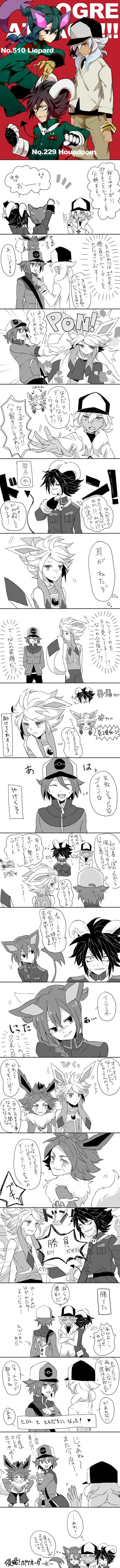 Tags: Anime, Masui, Inazuma Eleven, Pokémon, Nagumo Haruya, Esca Bamel, Kiyama Hiroto, Badarp Slead, Suzuno Fuusuke, Mistorene Callus, Houndoom (Cosplay), Glaceon (Cosplay), Touya (Pokémon) (Cosplay)
