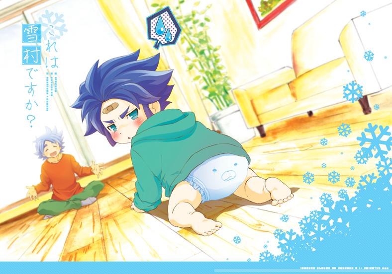 Blizzard - Baby Blue