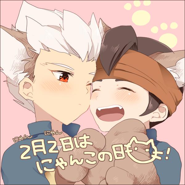 Tags: Anime, Yui (Rogusouku), Inazuma Eleven, Gouenji Shuuya, Endou Mamoru, Fanart From Pixiv, Pixiv, Fanart