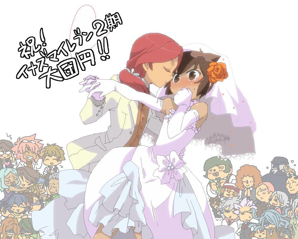 Inazuma eleven image 351854 zerochan anime image board for Domon x ichinose
