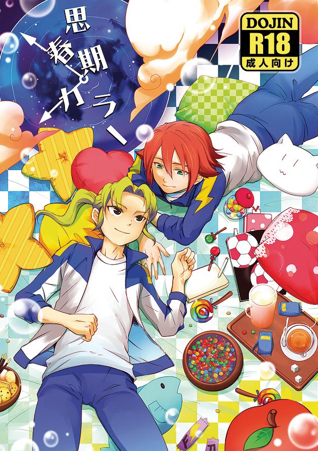 Tags: Anime, Level-5, Inazuma Eleven, Midorikawa Ryuuji, Kiyama Hiroto