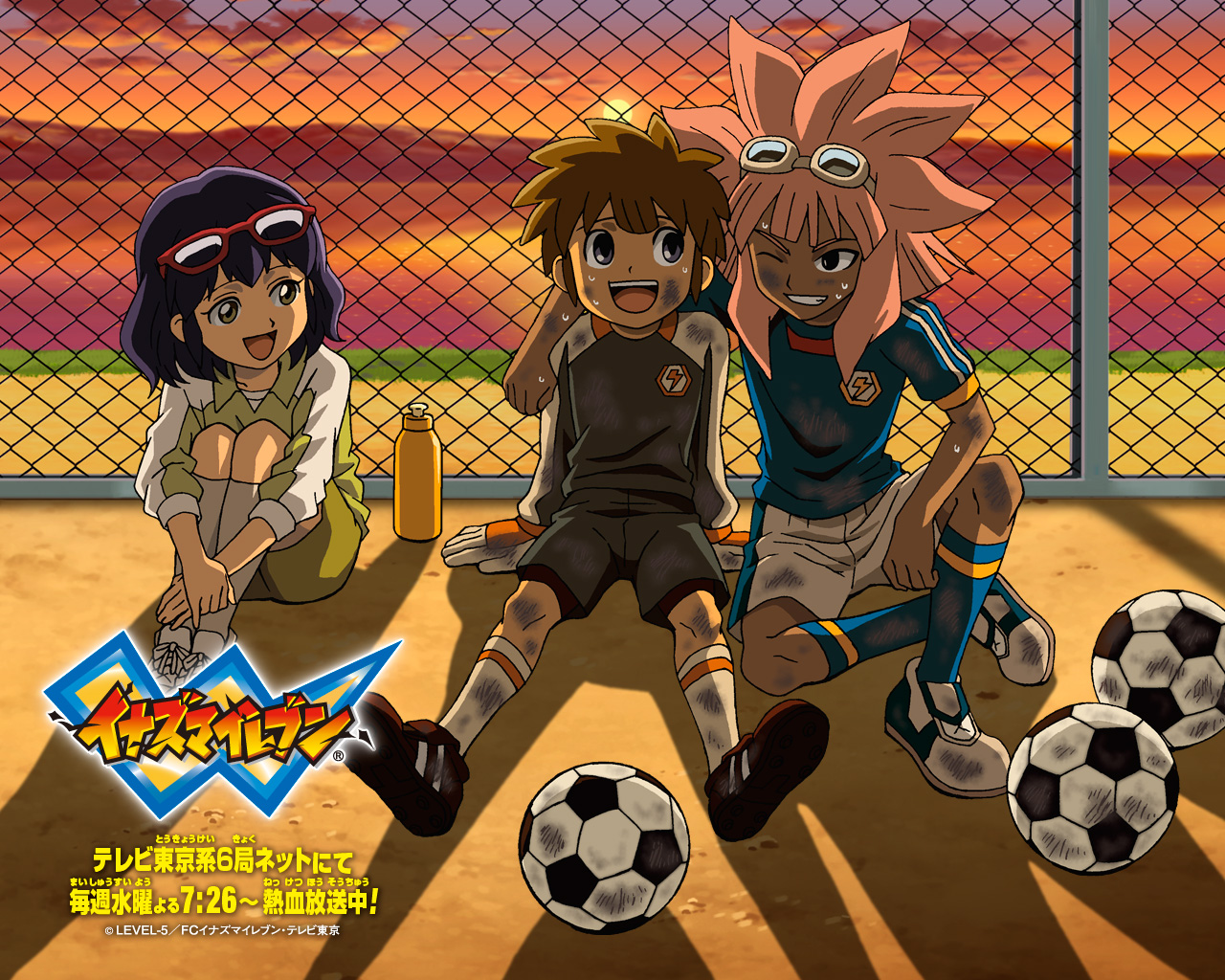 Inazuma Eleven Wallpaper 372511 Zerochan Anime Image Board