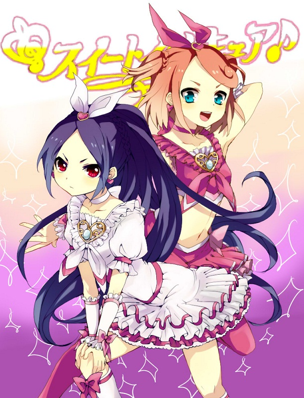 Tags: Anime, Suite Precure♪, Inazuma Eleven, Touchi Ai, Hasuike An, Cure Rhythm (Cosplay), Cure Melody (Cosplay), Pretty Cure Series (Parody)