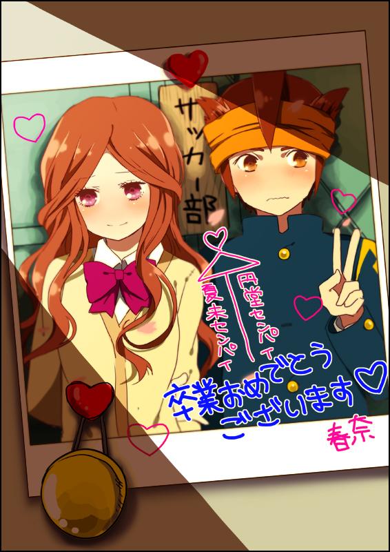 Tags: Anime, Yui (Rogusouku), Level-5, Inazuma Eleven, Endou Mamoru, Raimon Natsumi, Mobile Wallpaper