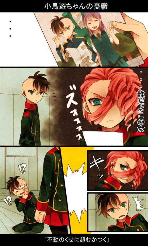 Tags: Anime, Ono (0 No), Inazuma Eleven, Kudou Michiya, Kudou Fuyuka, Fudou Akio, Takanashi Shinobu, Slapping, Pixiv, Comic, Mobile Wallpaper
