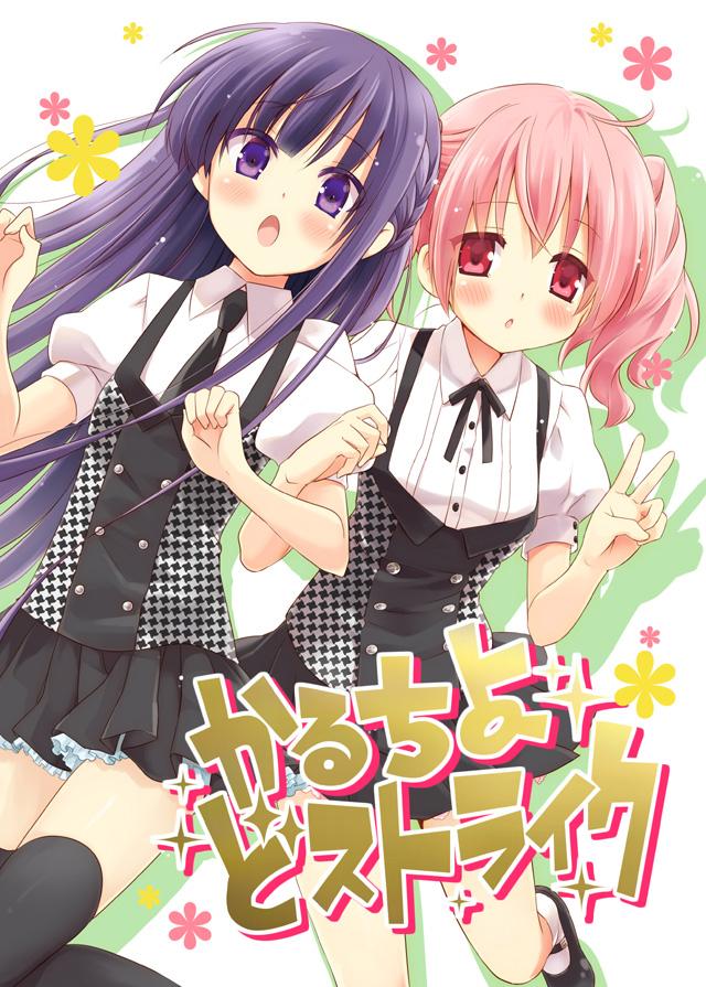 Tags: Anime, Eretto, Inu x Boku SS, Roromiya Karuta, Shirakiin Ririchiyo, Mobile Wallpaper