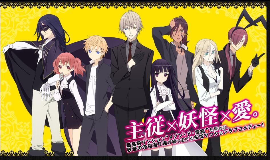 Inu x Boku SS HD Wallpaper #1000344 - Zerochan Anime Image