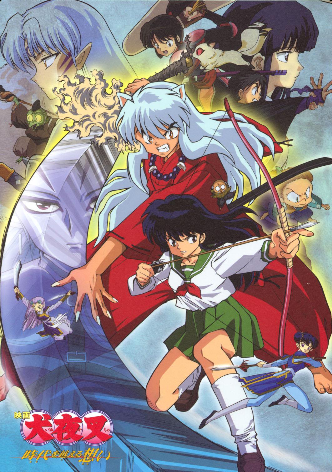 Anime4 You