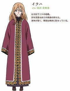 Iraha (Soredemo Sekai wa Utsukushii)