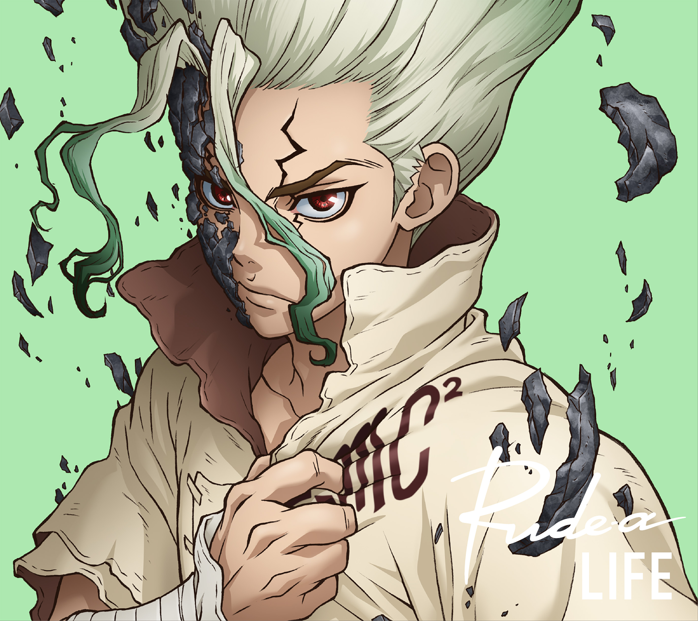 Ishigami Senku Dr Stone Image 2654705 Zerochan Anime Image Board