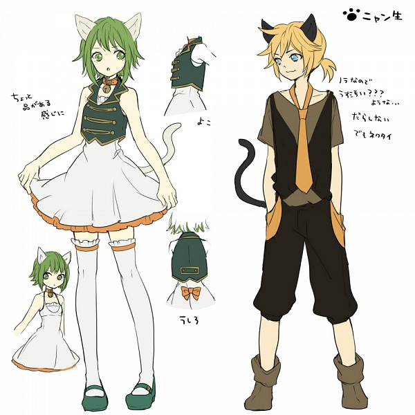 Tags: Anime, Vocaloid, Kagamine Len, GUMI, Tama Songe
