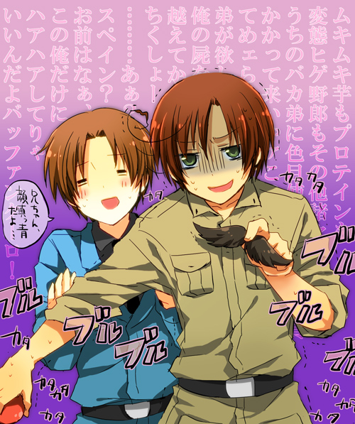 Tags: Anime, Bubblehour, Axis Powers: Hetalia, North Italy, South Italy, Trembling, Sick, Text Background, Fanart, Pixiv, Italy Brothers