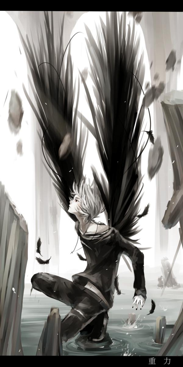 Tags: Anime, Iya-chen, Head Up, Head Tilted Up, Motion Blur, Dull, Landing, Original, PNG Conversion, deviantART