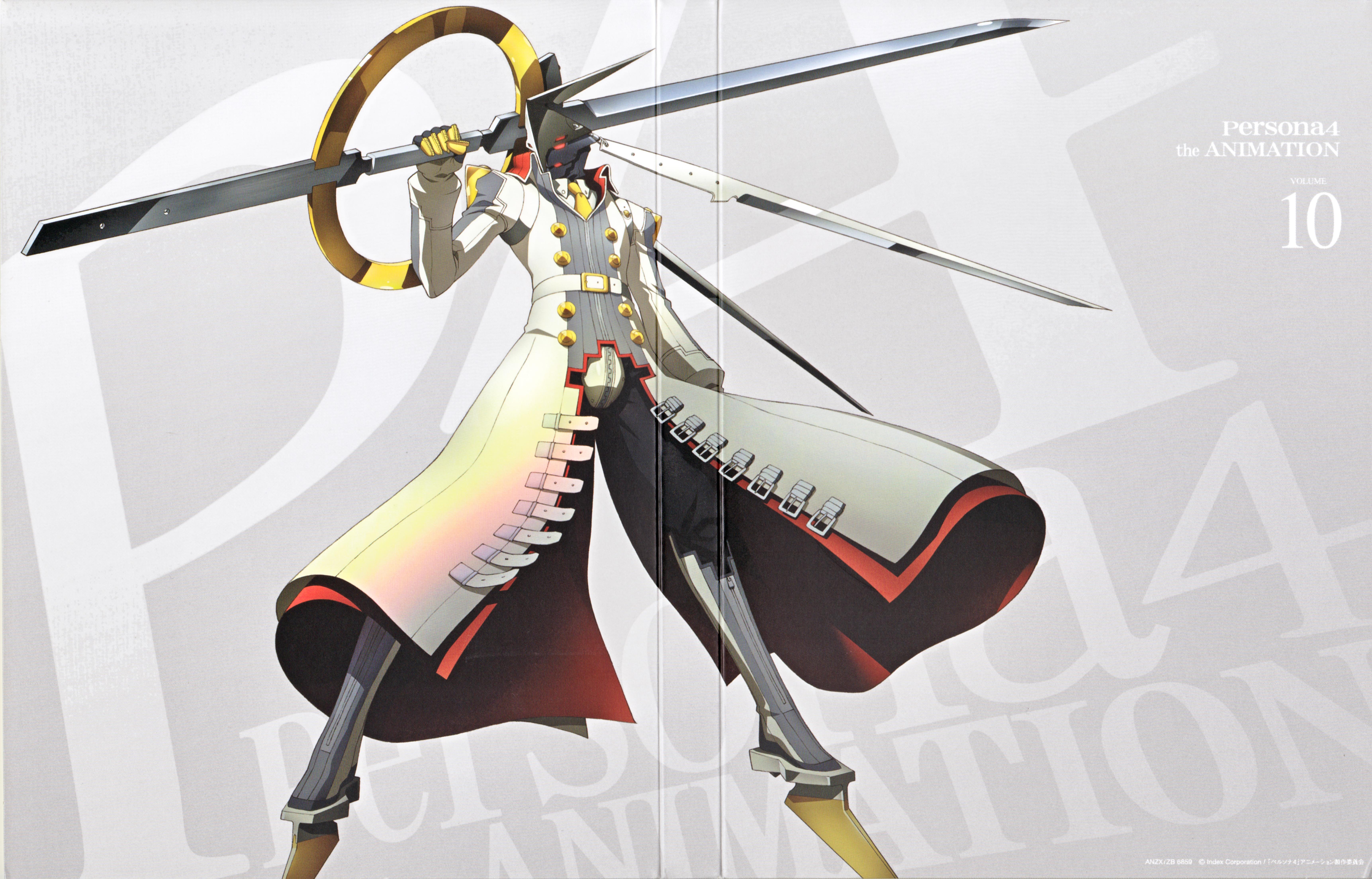 Persona 4 Izanagi No Okami