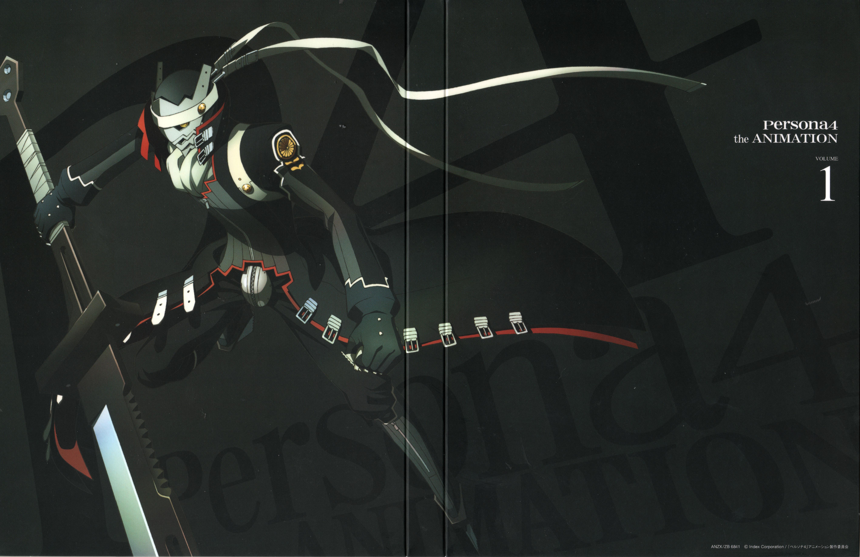 Izanagi - Shin Megami Tensei: PERSONA 4 - Zerochan Anime