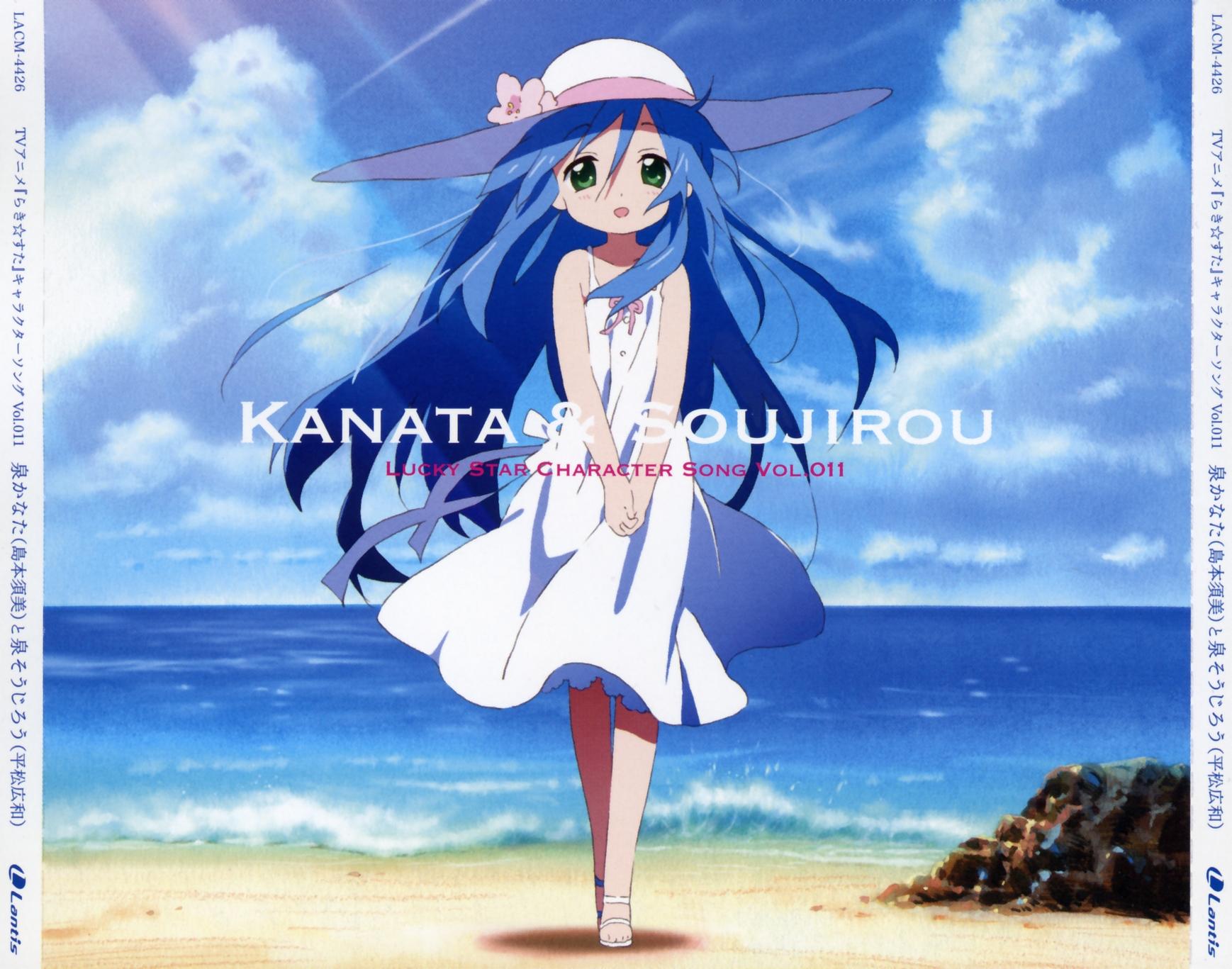 Izumi Kanata (Lucky☆Star)  #312690