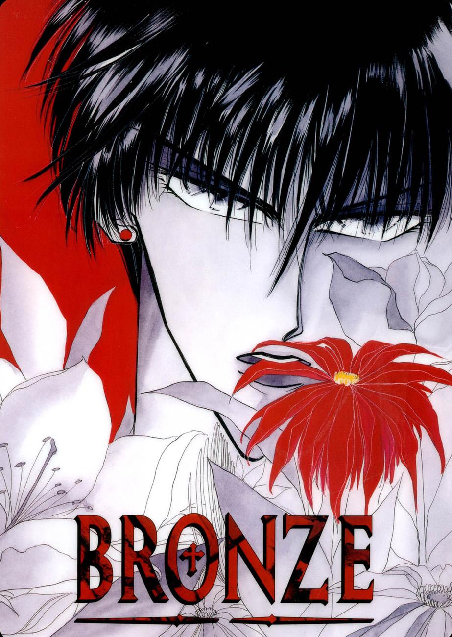 Resultado de imagen para zetsuai manga cover