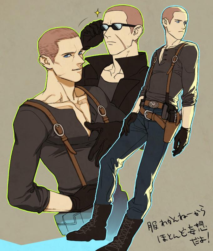 Tags: Anime, Pixiv Id 613853, Resident Evil, Jake Muller, Pixiv