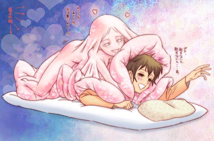 tags  anime janome gotyou futon pixiv original janome gotyou image  976755   zerochan anime image board  rh   zerochan