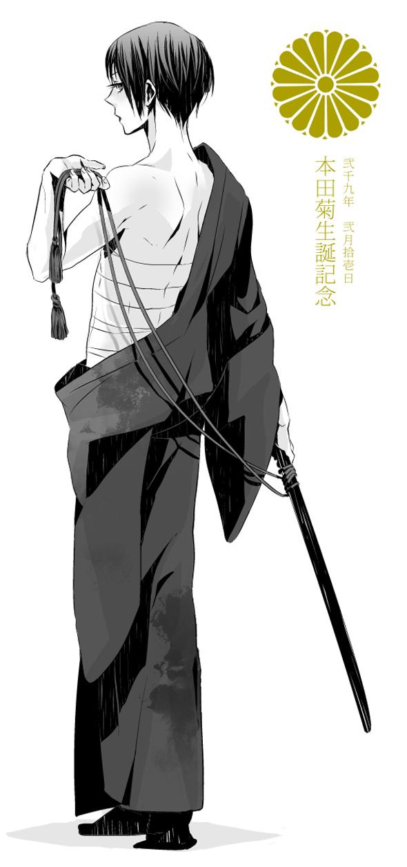 Tags: Anime, Komugiko, Axis Powers: Hetalia, Japan, Loose Kimono, Kikumon, Fanart, Pixiv