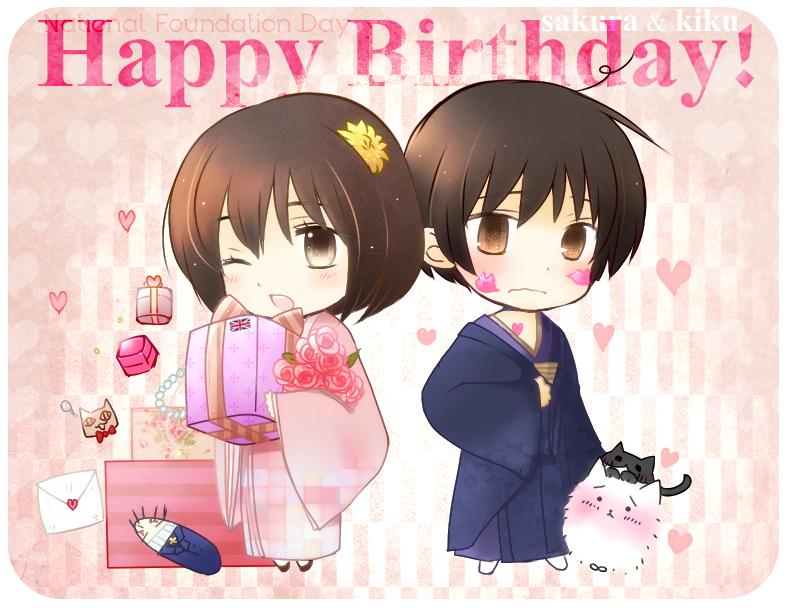 Открытка с днем рождения по японски, котики
