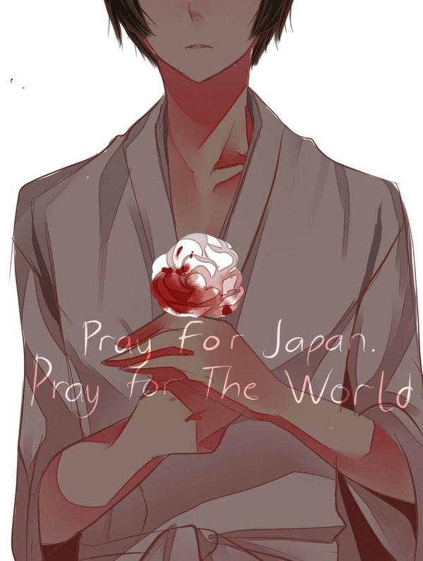 Tags: Anime, ohprocrastinator, Axis Powers: Hetalia, Japan, Pray For Japan, deviantART