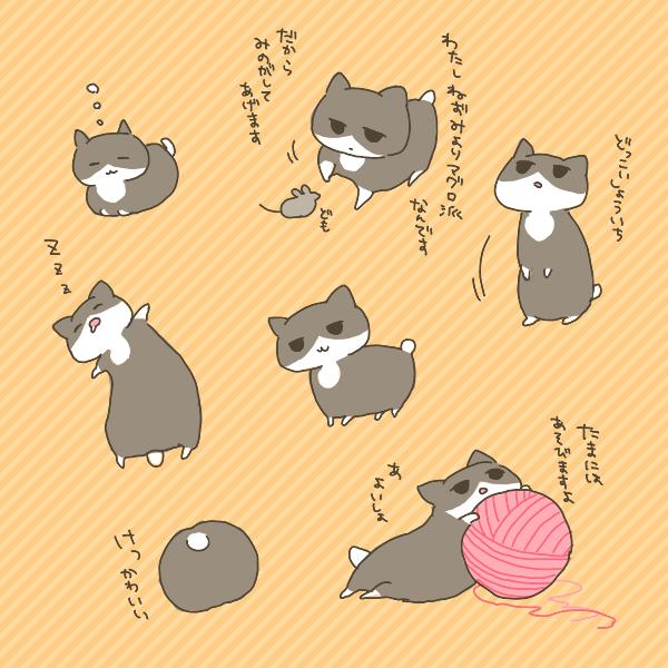 Tags: Anime, Pixiv Id 988533, Axis Powers: Hetalia, Japancat, Ball of Yarn, Nekotalia, Pixiv, Fanart