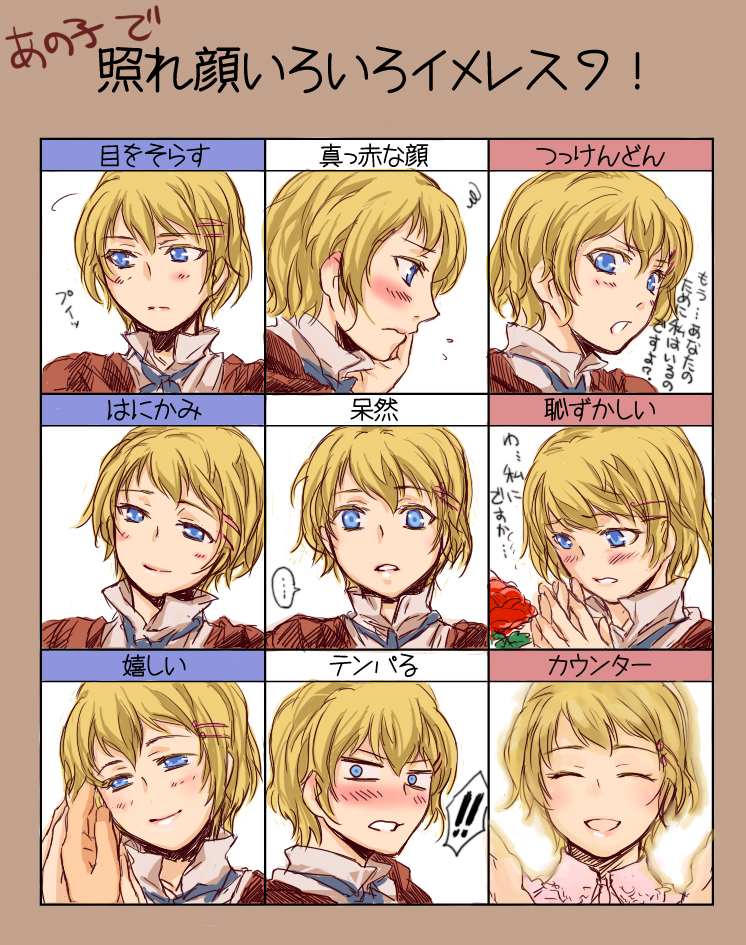Jeanne.d%27Arc.%28Axis.Powers%3A.Hetalia%29.full.380330 blushing faces meme page 2 of 4 zerochan anime image board