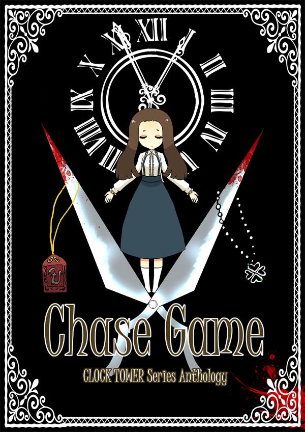 Tags: Anime, Takahashi Kanon, Clock Tower (Game), Jennifer Simpson, Pixiv, Fanart From Pixiv, Fanart