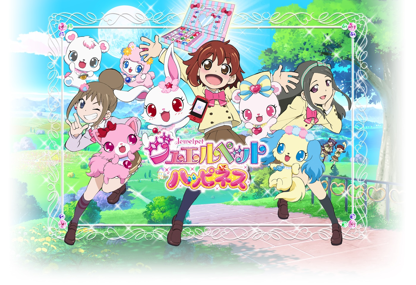 Jewelpet saison 5