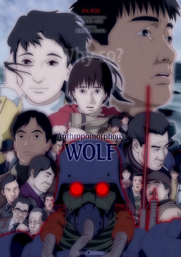 Tags: Anime, Red Riding Hood, Jin Roh, Amemiya Kei, Fuse Kazuki, Spy, Soldier, Spying, Army, Official Art
