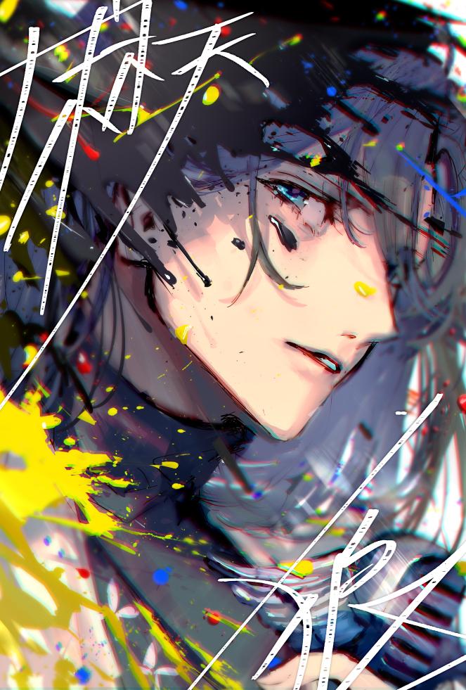 Tags: Anime, mebarunrun, Hypnosis Mic -Division Rap Battle-, Jinguuji Jakurai