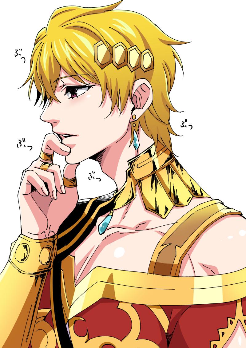 Jircniv Rune Farlord El Nix   Overlord   Zerochan Anime ...