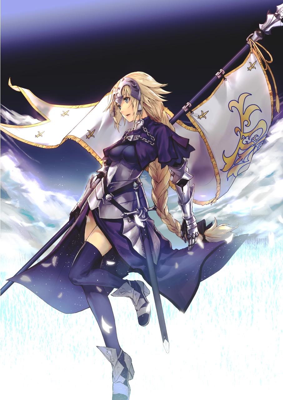 Entries By Subarusumeragi Tagged Joan Of Arc Fate Apocrypha