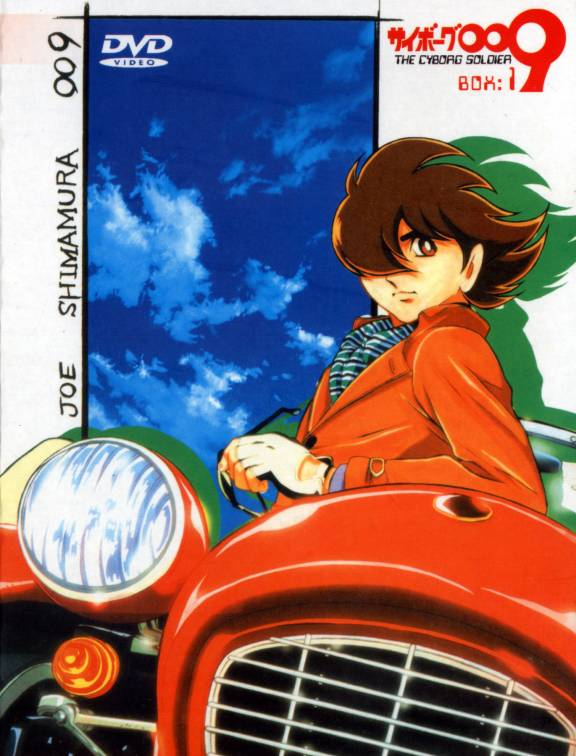 Tags: Anime, Cyborg 009, Joe Shimamura, Official Art, Scan, DVD (Source)