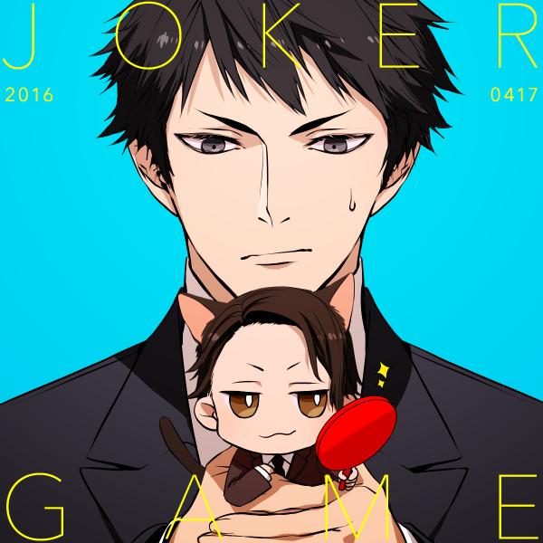 Joker Game - Zerochan Anime Image Board