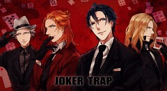 Joker Trap (Song)