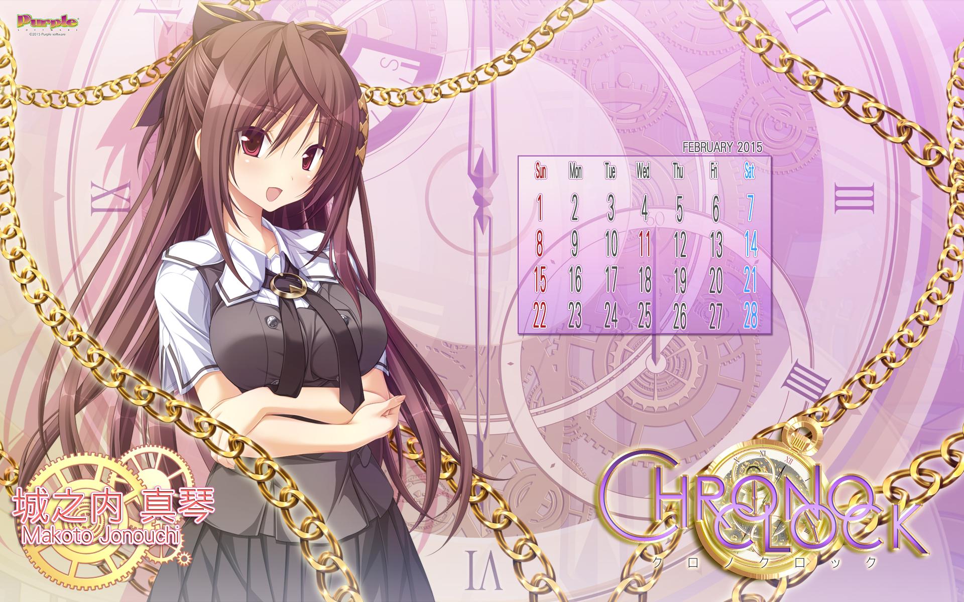 Calendar Clock Wallpaper : Jonouchi makoto chrono clock wallpaper #1833266 zerochan anime