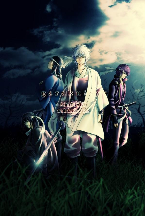 Tags: Anime, Pixiv Id 1525713, Sakamoto Tatsuma, Takasugi Shinsuke, Joui War, Joui