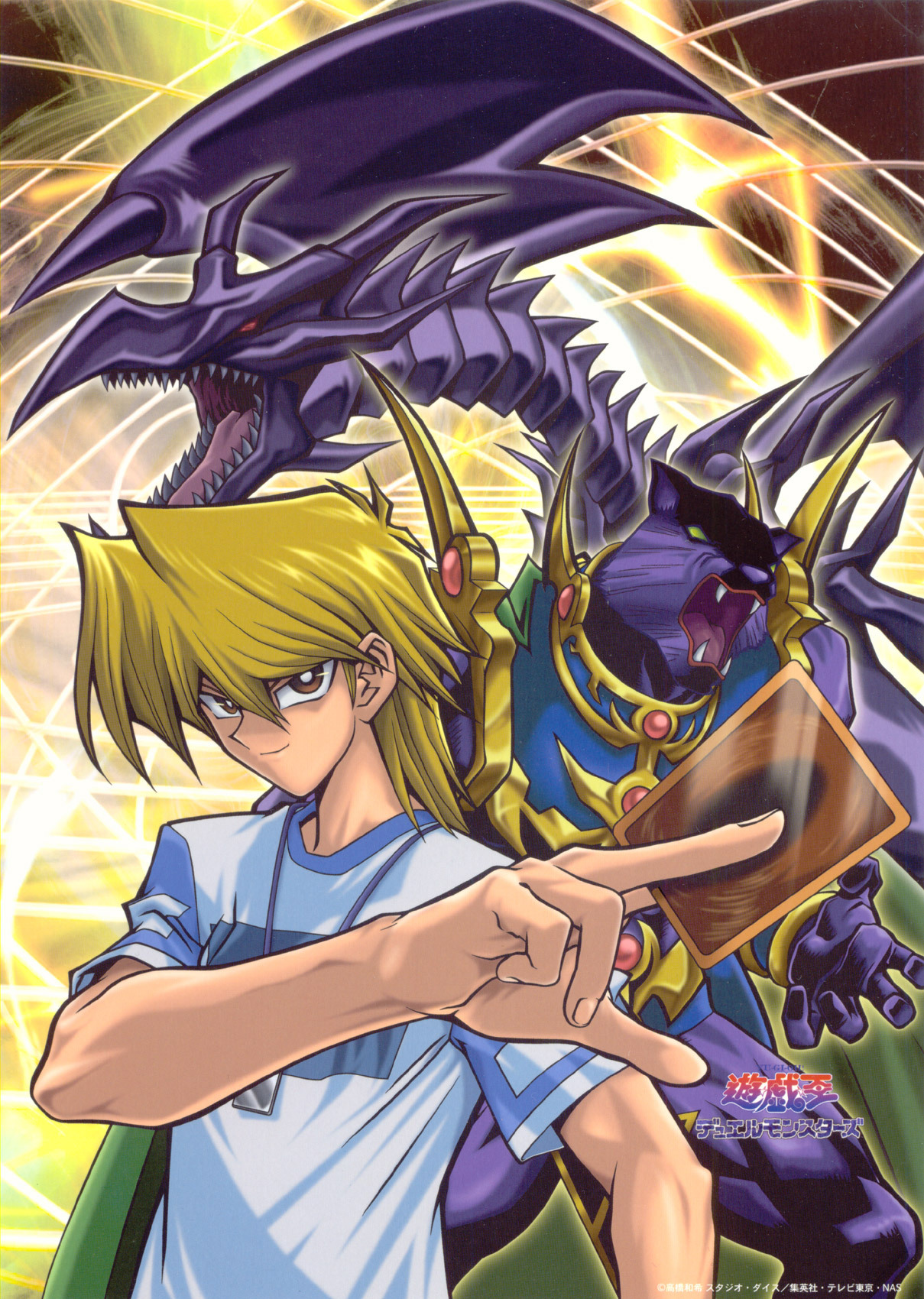 jounouchi katsuya joey wheeler yu gi oh duel monsters