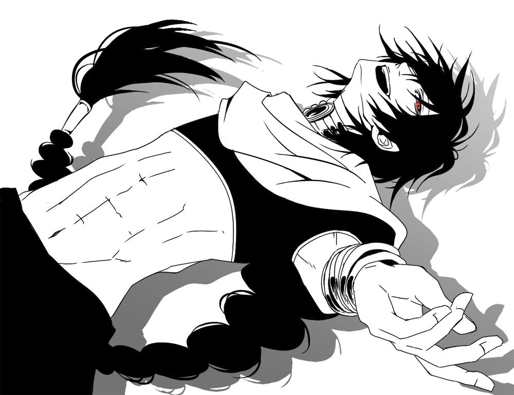 Magi - The Labyrinth of Magic [Manga & Anime] Judal.full.1043744