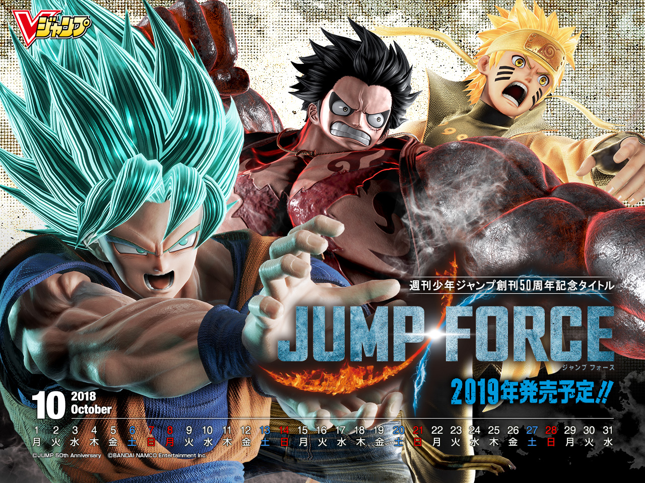 download jump