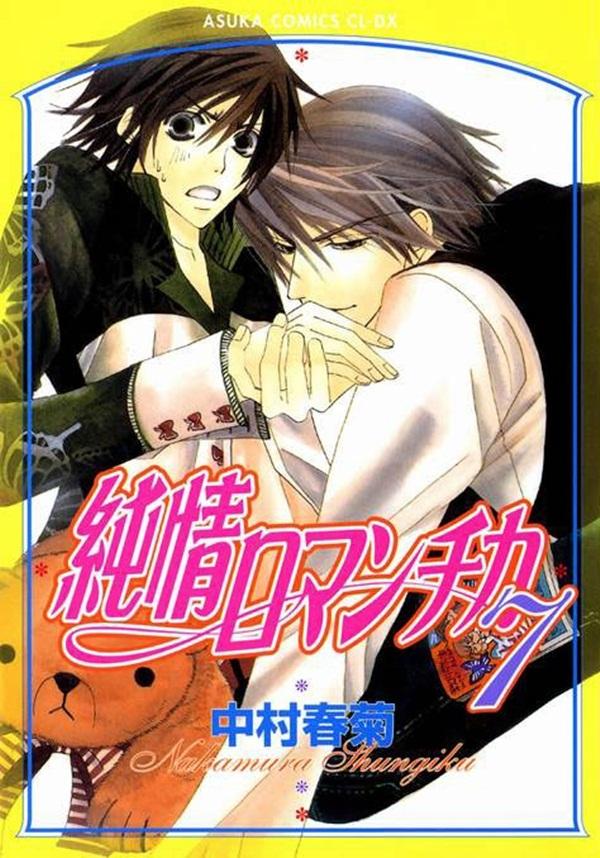 Junjou Romantica/#1041989 - Zerochan
