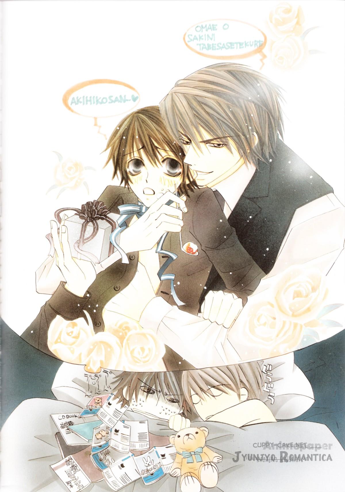Junjou Romantica Mobile Wallpaper #1156451 - Zerochan ...